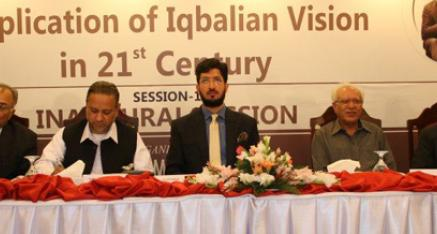 Press Release - Day One of Two day Conference on Application of Iqbalian Vision in 21st Century
