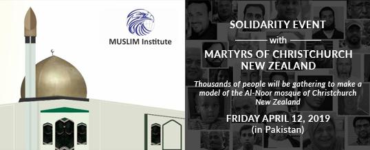 Press Release of Solidarity Event with Martyrs of Christchurch New Zealand