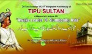 Special Lecture on  Awake Leader of Slumbering Asia