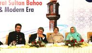 Seminar on  Mystical Teachings of Sultan Bahoo & Modern Era