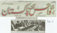 Daily The Voice of Pakistan 21 Nov, 2012
