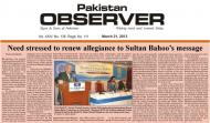 Pakistan Observer March 21, 2013