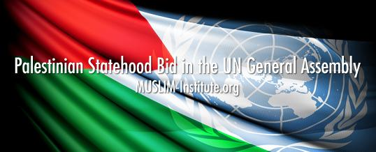 Expert Roundup on Revised Palestinian Statehood Bid in the UN General Assembly