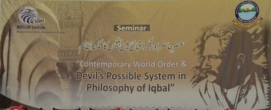 Seminar on Contemporary World Order & Devil