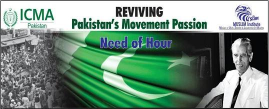 Seminar on  Reviving Pakistan