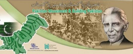 Seminar on  Pakistan Movement and Building Pakistan