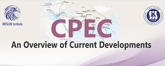 Seminar on CPEC: An Overview of Current Developments