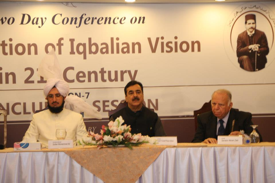 Two Day Conference on Application of Iqbalian Vision in 21st Century