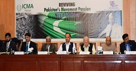 Photos of Seminar on Reviving Pakistan
