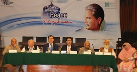 Photos of Seminar on Iqbal