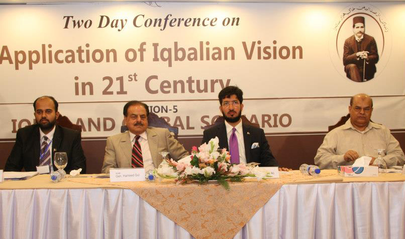 Press Clippings of Conference on Application of Iqbalian Vision in 21st Century
