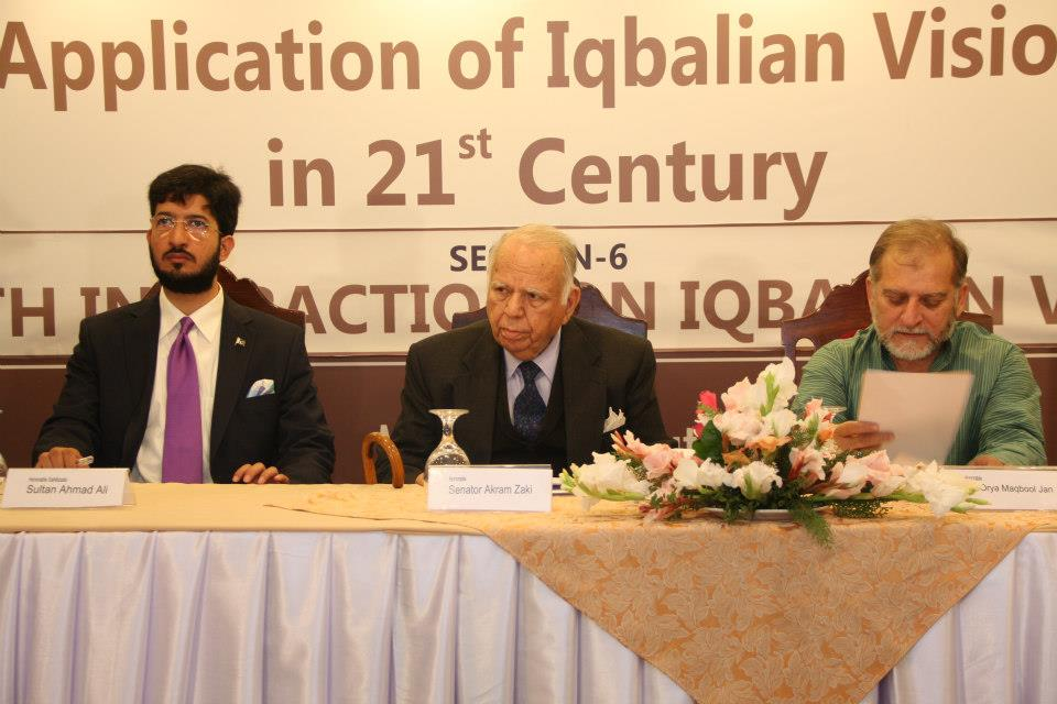 News Report Two Day Conference on Application of Iqbalian Vision in 21st Century by GEO News