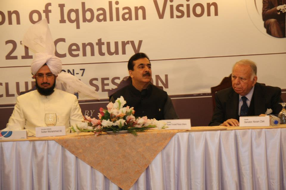 News Report Two Day Conference on Application of Iqbalian Vision in 21st Century by ARY News
