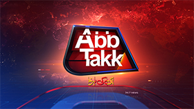 Abb Takk News Report on Solidarity Event with Martyrs of Christchurch