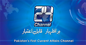 Channel 24 News Report on Solidarity Event with Martyrs of Christchurch
