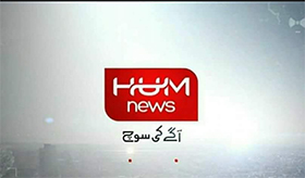 Hum News Report on Solidarity Event with Martyrs of Christchurch